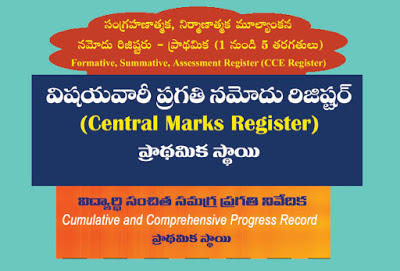 CCE Registers
