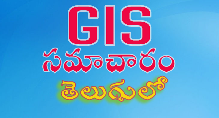 gis information in telugu